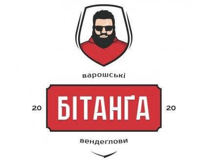 Пивоварня Битанга