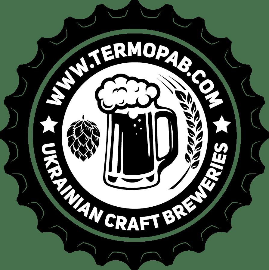 Пивоварни Термо-Паб